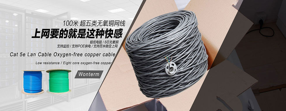 China best Cat5esftp Kabel op verkoop